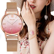 YOLAKO Women Watches Mesh Band Gradient Color Dial Sleek Minimalist Gold Frosted Steel Mesh Belt Ladies Quartz reloj mujer(China)