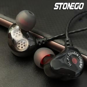 Image 5 - STONEGO סטריאו ב אוזן אוזניות כפולה נהג בחדות גבוהה צג אוזניות רץ אוזניות ספורט אוזניות כבד בס