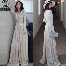 Вечерние платья трапеции skyyue с длинным рукавом однотонное