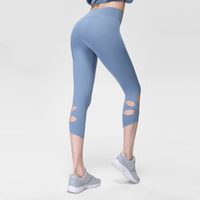 2019 clothg Europe and United States summer new nude yoga pants high waist 7 pot