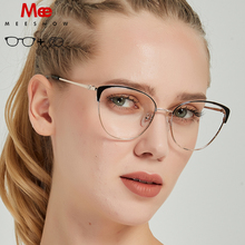 Meeshow cat eyes prescription glasses women's glass