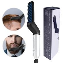 متعددة الوظائف فرشاة تسريح الشعر اللحية فرد الشعر فرد الكهربائية اللحية استقامة مشط مصفف شعر سريع للرجال beard straightener comb for beard