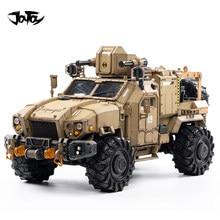 Joytoy 1/18 figura de ação veículo louco recarga suv 09 areia deserto versão bege anime coleção modelo brinquedo para o presente