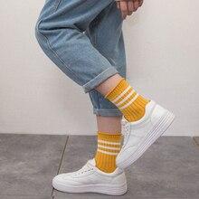 Funny Cute Japanese High School Girl Cotton Loose Striped Crew Socks Colorful Female Designer Retro Yellow White