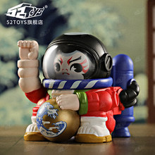 Blind Box Toys Lucky Astronaut 3rd Cultural Heritage Series Blind Box Toys Anime Fairies Love Trendy Ornaments Mysterious Boxes