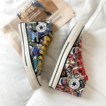 High Tops brand new fashion antumn breathable mens sneakers