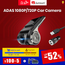Dla Junsun V1/V1 Pro Android odtwarzacz multimedialny radio z ADAS wideorejestrator samochodowy Camerd kamera na deskę rozdzielczą 720p/1080p