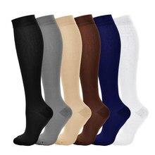 Calcetines largos de nailon para aliviar el dolor de las piernas, calcetín Unisex de compresión a presión, Color sólido