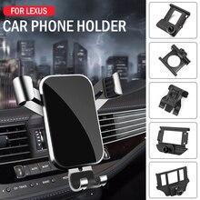 Car Mobile Phone Holder Mounts Stand GPS Gravity Navigation Bracket For Lexus ES LS NX RX UX 200 250 260 300 500 Car Accessories
