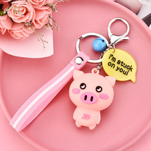2019 Fashion Cute Cartoon Pig Keychain Leather Rope Key Chains Animal expressionThe pig Ring for Women Car bag pendant