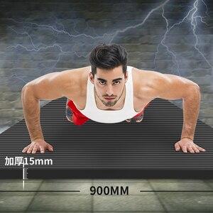 Image 2 - 185cm powiększona mata do ćwiczeń mata do jogi mężczyźni siłownia mata do ćwiczeń Esterilla joga Tapete Pad wydłużają antypoślizgowe dla początkujących z torba do jogi