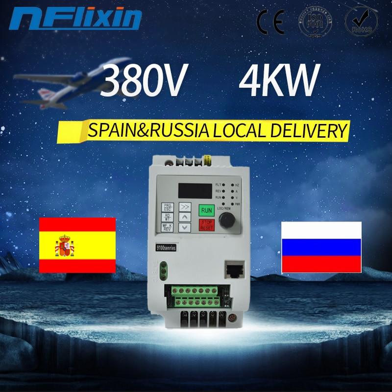 Лидер продаж! NFLIXIN VFD 380 4 кВт для Испании, частотно-регулируемый привод, 3-фазный контроллер скорости, Инверторный двигатель, VFD инвертор