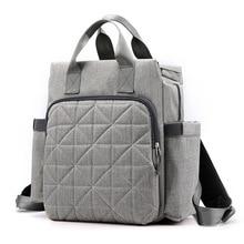 Multi-function Mom's Maternity Nappy Bag Large Capacity Baby Travel Tote Diaper Stroller Bag Mummy Backpack Designer For Mom