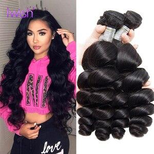 30 дюймов, свободные волнистые человеческие волосы, пряди для наращивания, перуанские волосы, пряди, волосы Remy, 1 3 4 пряди