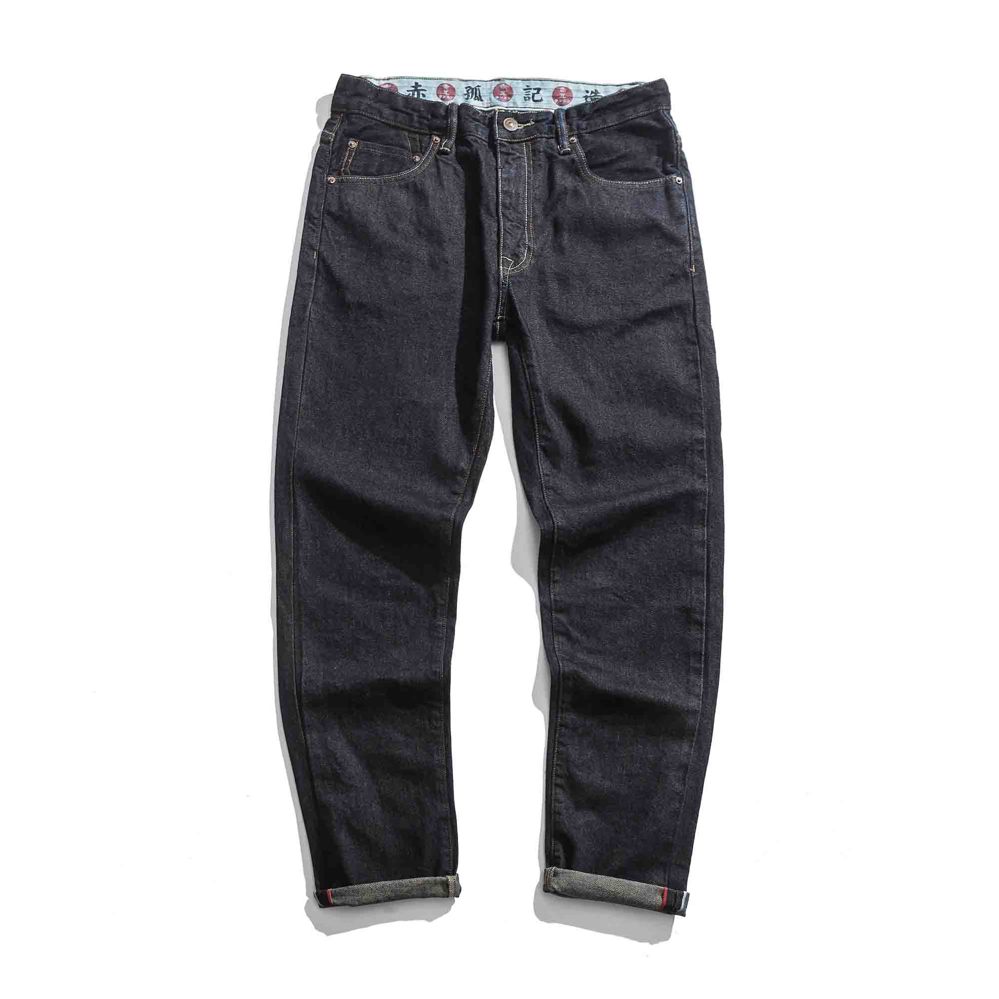 Men Casual Japan Dk Indigo Red Listed Selvdge Denim Jeans