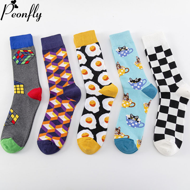 High Quality Cotton Happy Socks Men Women British Style Casual Harajuku Designer Socks Easter Eggs Christmas Print Funny Socks