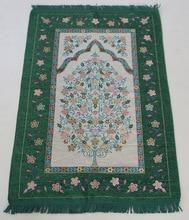 Islam tappeto da preghiera musulmano tappeto da preghiera portatile pieghevole arabo sejadah tappeto tappeto Casuale modello