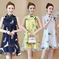 Женское платье Ципао с цветочной вышивкой, короткое платье без рукавов с винтажным принтом, стильное Сетчатое платье Ципао размера плюс