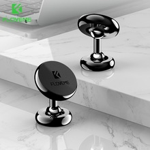 Magnetic Car Holder For Phone In 360 Rotation Dashboard Stand Mount Strong Magnet iPhone Xiaomi Universal