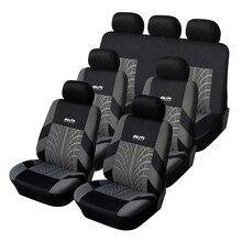 7PCS מסלול פירוט סגנון רכב מושב מכסה סט פוליאסטר בד אוניברסלי מתאים ביותר מכוניות מכסה מכונית מושב מגן