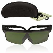 360nm-1064nm Laser Protection Goggles…