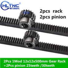 2Pcs 1Mod 1 Modulus 12x12x500mm High Precision Gear Rack steel +2Pcs 1M 25teeth 30tooth pinion cnc rack mod 1 rack