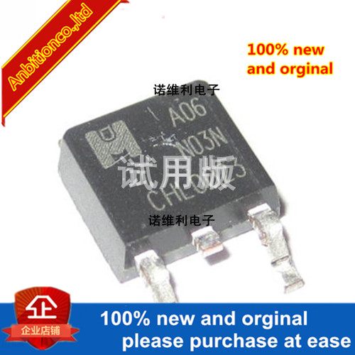 10pcs 100% New Original EMA06N03AN A06N03N N-channel Motherboard MOSFET 25V 80A TO-252 In Stock