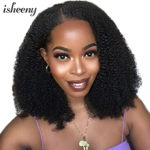 Isheeny Afro Kinky Curly Clip In Hair Extensions 8