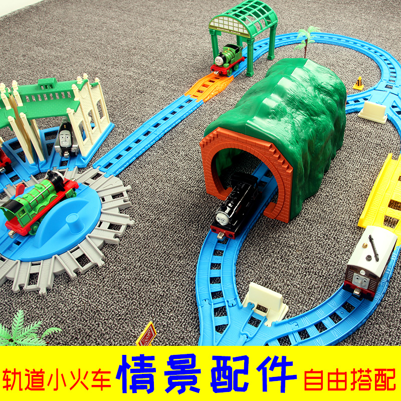 Railway Train Track Toy Accessories Universal Compatible Extension Scenario Accessories Motor Room Bridge Pier Cave Station