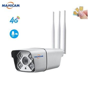 1080P HD 3G 4G SIM Camera 1080P Wireless WIFI IP Bullet Cameras CCTV Surveillance Security Monitor Video Record Outdoor