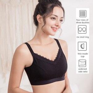 Image 5 - Soutien gorge faux seins en Silicone et mastectomie avec poches, prothèse mammaire artificielle, pour femmes, sans anneau en acier
