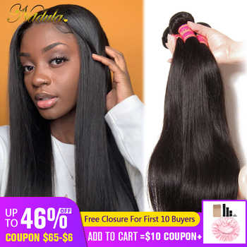 Nadula Hair Indian Straight Hair 3/4Bundles Indian Hair Straight 8-30inch 100% Remy Human Hair Weave Bundles Machine Double Weft - DISCOUNT ITEM  35% OFF All Category