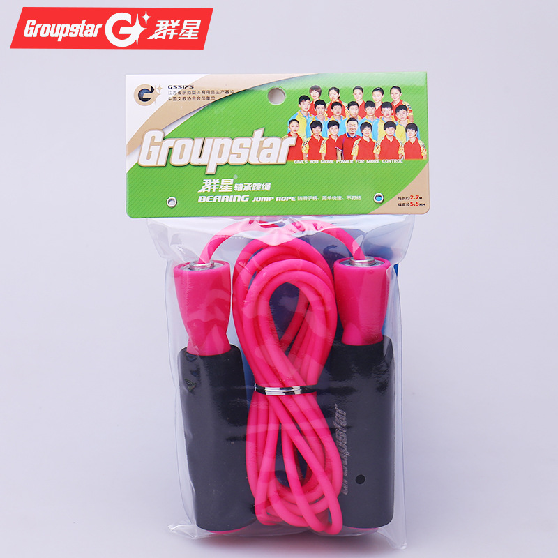 Stars Sports Equipment Fitness Only Students Jump Rope Adult Healthy Beauty Sponge Semi-Case Bearing Sports Jump Rope