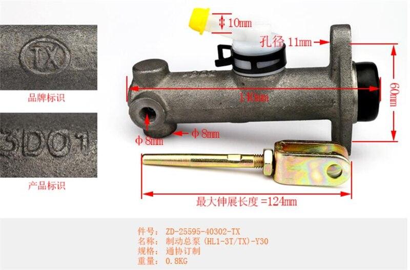 Kostenloser versand Bremse master zylinder (HL1-3T) -Heli kraft system 1-3T-Tongxie * gabelstapler teile brems zylinder in hand bremsen