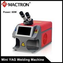 Mini Portable YAG Laser Welding Machine 60W Jewelry Laser Welding Machine
