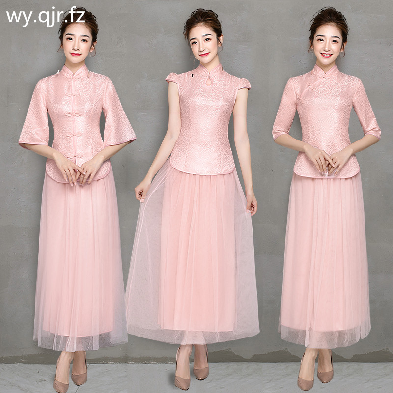 ZX-B3#Bridesmaid Dresses Long Improved Cheongsam Toast Suit Wedding Party Dress Pink Two-piece Dress Cheap Wholesale Clothing