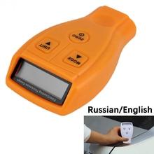 Русский GM200 покрытие краски ing толщиномер тестер пленка покрытие автомобиля измерительный прибор краски поверхностные измерительные приборы измерительный метр GM200A