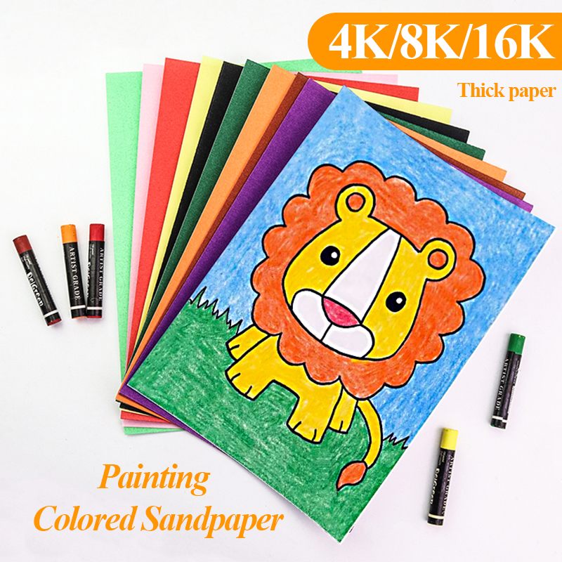 Painting Colored Sandpaper/Card/Craft Papers 4K/8K/16K Kids Drawing Graffiti Art Special Papers for Oil Pastels Crayons Chalks