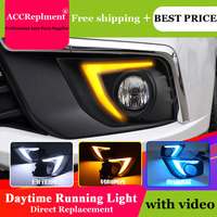 Car Styling For Mitsubishi ASX 17 18 LED DRL For Mitsubishi ASX LED Fog Lamps High Brightness Guide LED Daytime Running Lights