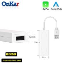 ONKAR Carplay Dongle USB/Android Auto, Navigation multimédia DVD, unité centrale pour voiture Android, AutoPlay, compatible IOS