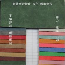 38colour 1.2 мм искусственная кожа ткань PU краска гибкая куртка брюки костюм танец DIY домашнего текстиля дворик диван Д132