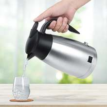 Электрический чайник для воды 12 В/24 В 1000 мл автомобильный