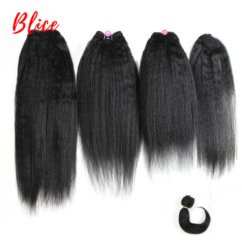 "Blice Kinky Straight 5PCS/Pack Synthetic Hair Extensions 14""16""18"" Hair Weaving Kanekalon Pure Color Hair Bundles For Women"