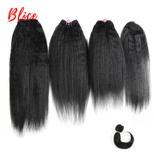 Blice Kinky Straight 5PCS/Pack