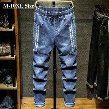 Мужские джинсы-шаровары размера плюс 7XL 8XL 9XL 10XL, Новинка осени 2020, модные повседневные джинсовые штаны с эластичной резинкой на талии, уличны...