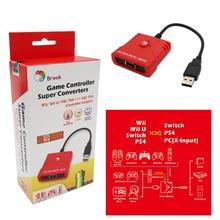Conversor super brook para wii/wii u para nintend switch para ps4 controlador de jogo para nintend switch/ps4/pc (x input) zppa00g