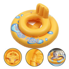 Inflatable Bath Tub Adults Kids Round Summer Kids Baby Float Swim Pool Hollow Swim Seat Ring Cartoon Float Swimming Pool(China)
