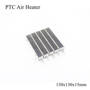 130x130x15mm 36V 48V 60V 220V 1000W 1500W ogrzewacz PTC ceramiczny termistor ogrzewanie powietrza Mini grzejniki zewnętrzne indukcja akwarium samochód tanie i dobre opinie CN (pochodzenie) Patio grzejniki Elektryczne Zaopatrzony