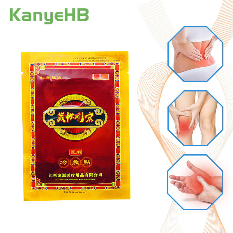8pcs=1bag Knee Joint Pain Relieving Patch Chinese Plaster For Body Muscle Pain Rheumatoid Arthritis Pain Relief Sticker H026