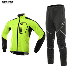 Clothing Cycling-Jacket-Set Bicycle-Pants ARSUXEO Sportswear Bike Waterproof Winter Men